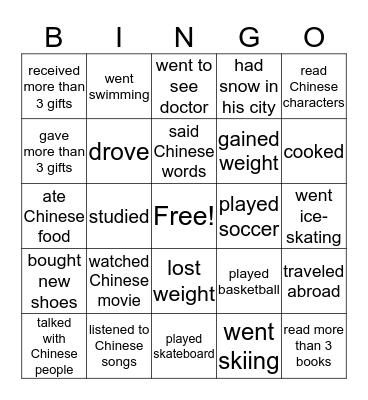 新年快乐!Xin nian kuai le! Bingo Card