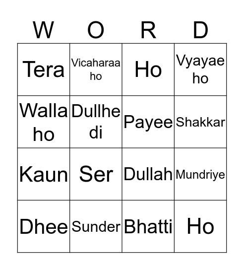 Lohri Bingo Card