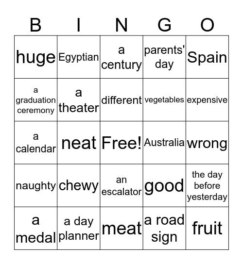 PA-PIE Bingo Card
