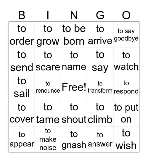 Donde viven los monstruos Bingo Card