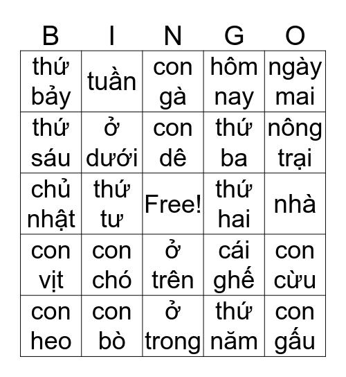 Lớp 1 Lô Tô Bingo Card