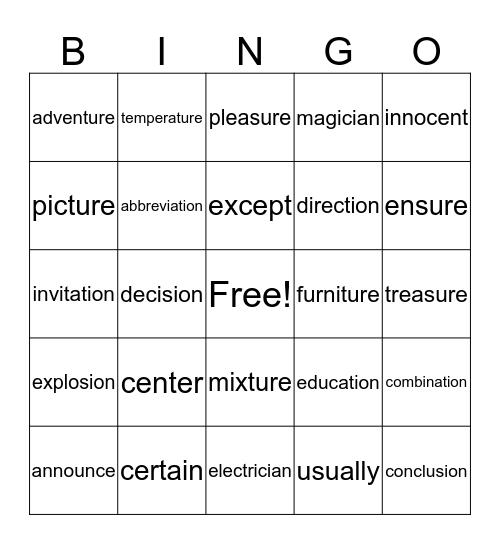 Practice Words List 1 Bingo Card