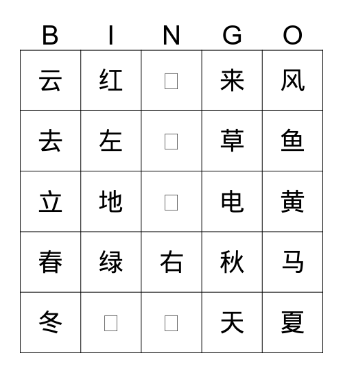 L4-6 Bingo Card