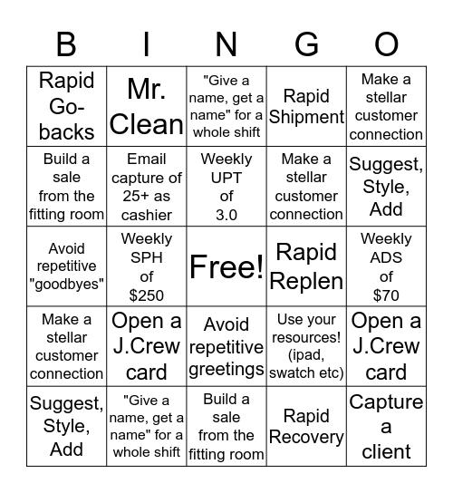 August  Bingo Card