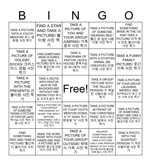 Youth Bingo Night  Bingo Card