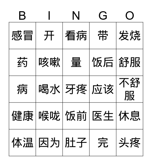 L41 Bingo Card