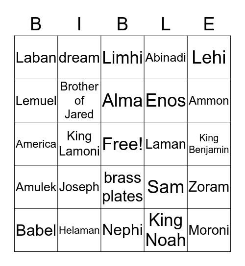 Sunday School Bingo Card