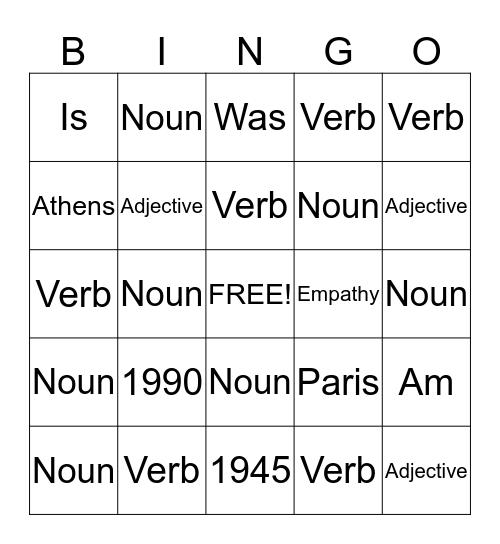 Koje College Bingo Game - Yipee!! Bingo Card