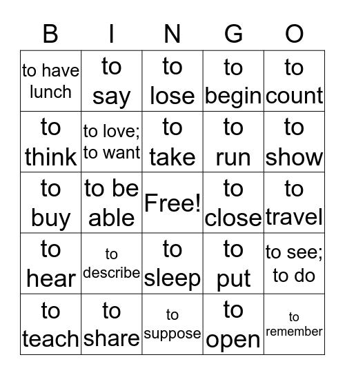 veeeeeeerbs yeah Bingo Card