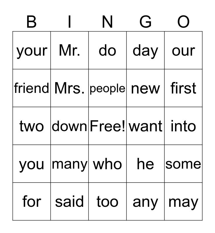 First Grade Trick Word Bingo Card