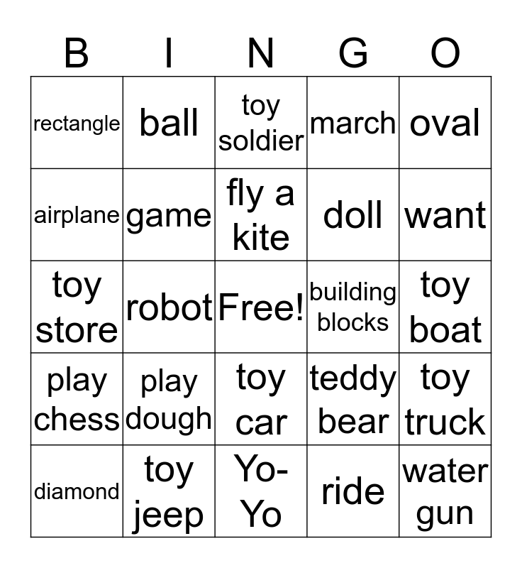 At the Toy Store Bingo Card