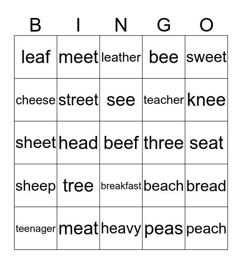 ee - ea words Bingo Card