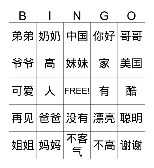 Family members & Adjectives Bingo Card