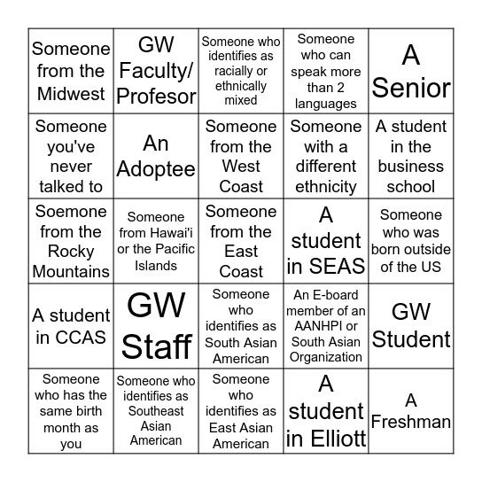 GWU AANHPI Mixer Bingo Card