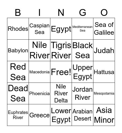 Cycle 1 1-6 Bingo Card