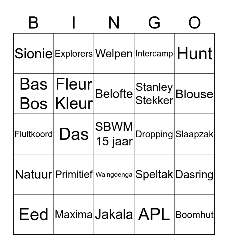 SBWM 15 jaar Bingo Card