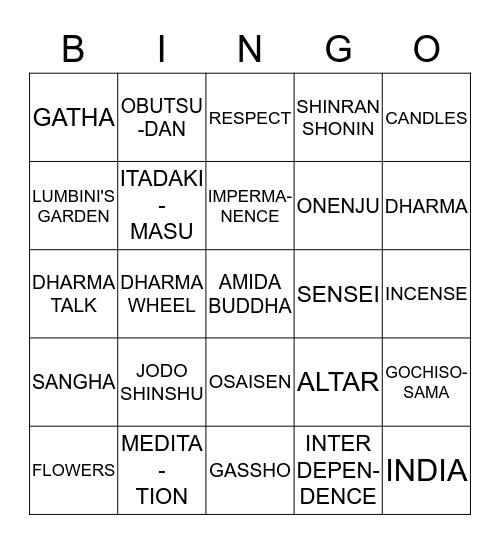 DHARMA SCHOOL Bingo Card