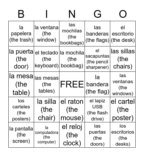 School Vocabulary Bingo Card