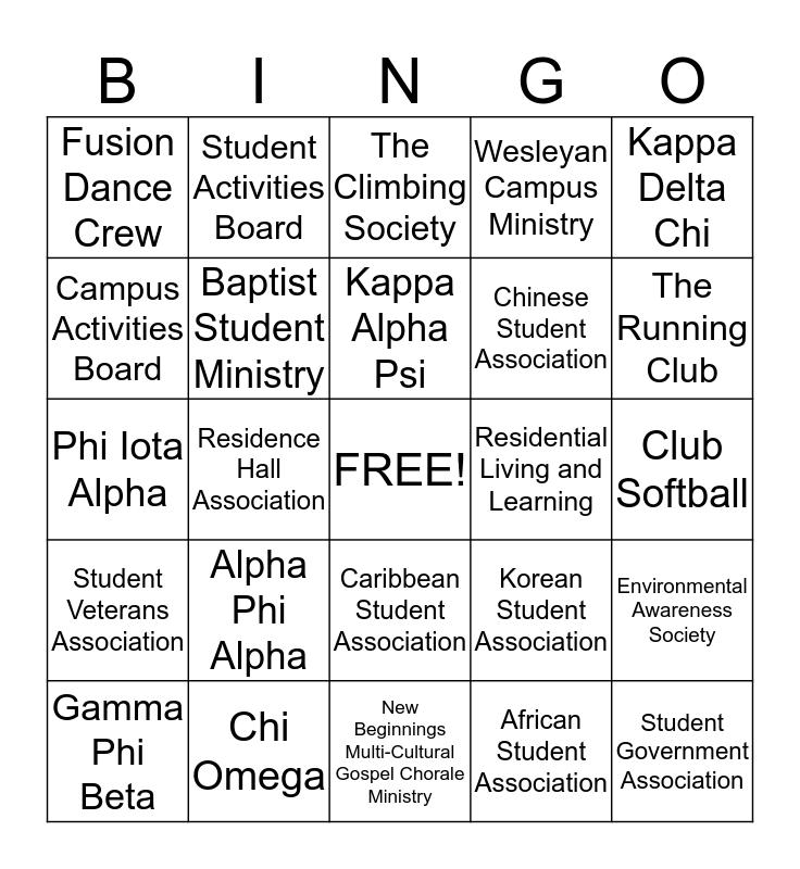 TAMU-Commerce Social! Bingo Card