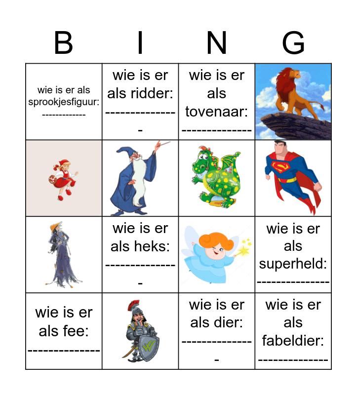 Figuren uit verhalen Bingo Card