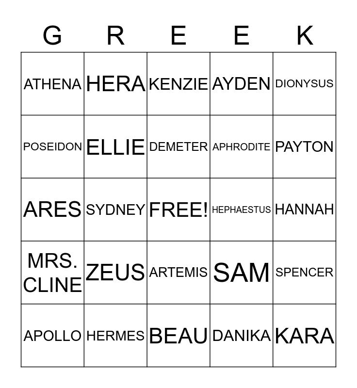 ANCIENT GREEK BINGO! Bingo Card