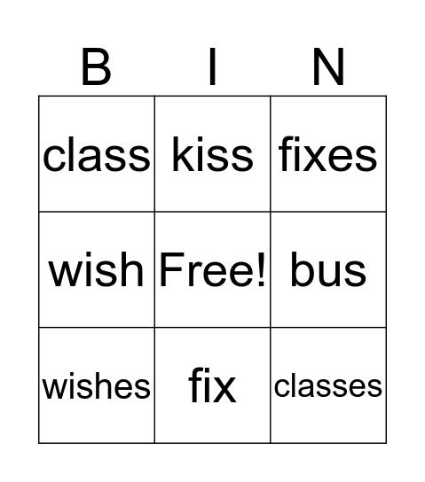 Spelling Words - Week 15 Bingo Card