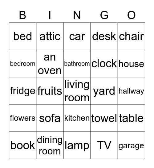 My House Bingo Card