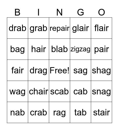 Word Families (ab, ag, air) Bingo Card