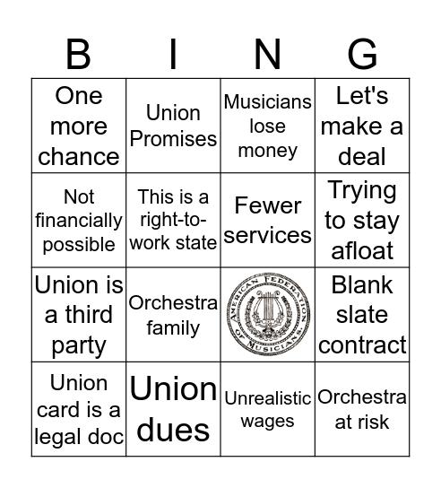 Unionbuster Bingo Card