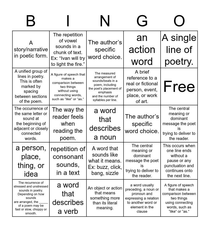 Poetic Vocabulary Bingo Card