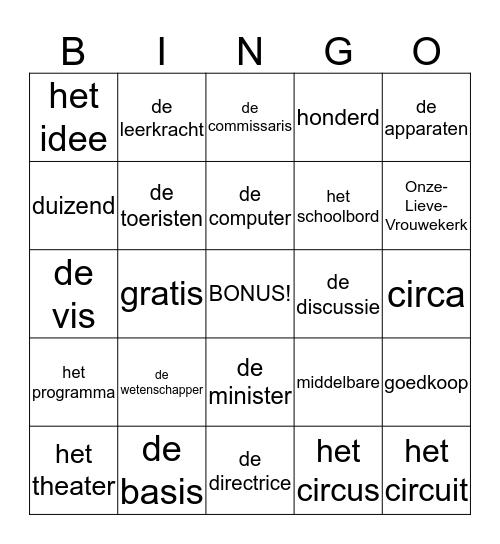 WOORDPAKKET 17 Bingo Card