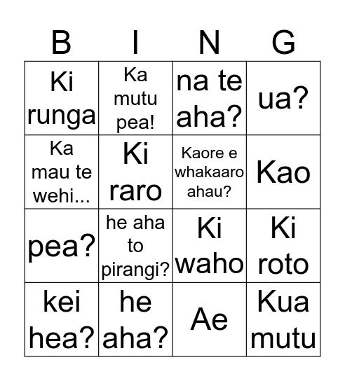Classroom / Akomanga Bingo Card