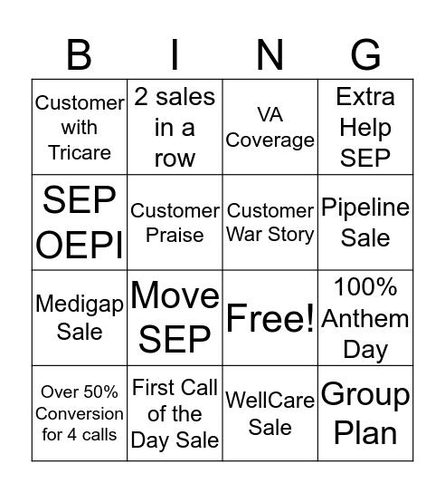Annihilator Bingo!  Bingo Card