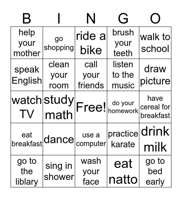 EVERYDAY? Bingo Card