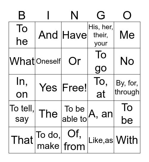 Spanish 2 Bingo Card