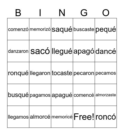 Car, Gar, Zar Verbs Bingo Card