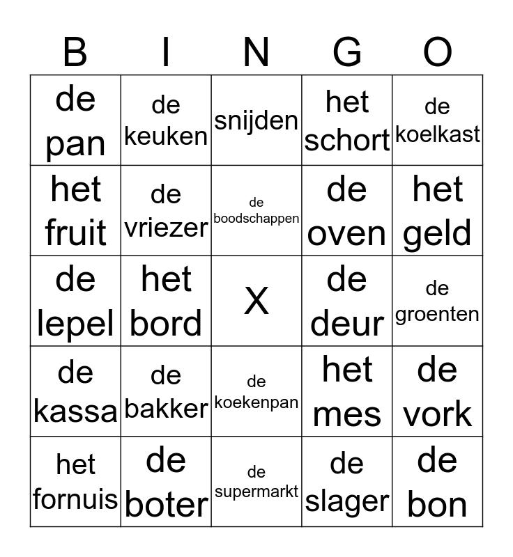 keuken en boodschappen  Bingo Card
