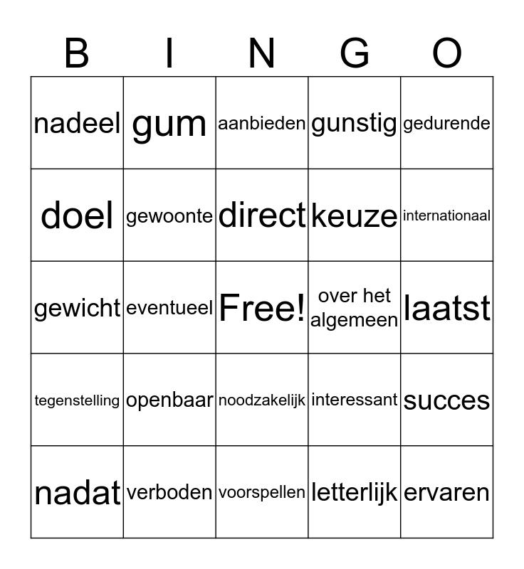 Schooltaalwoorden Bingo Card