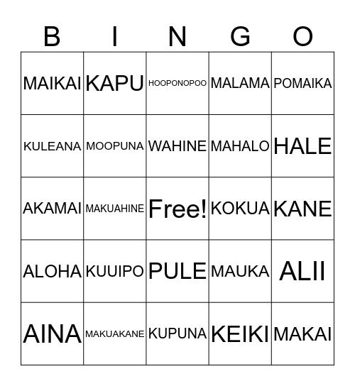 HAWAIIAN  Bingo Card