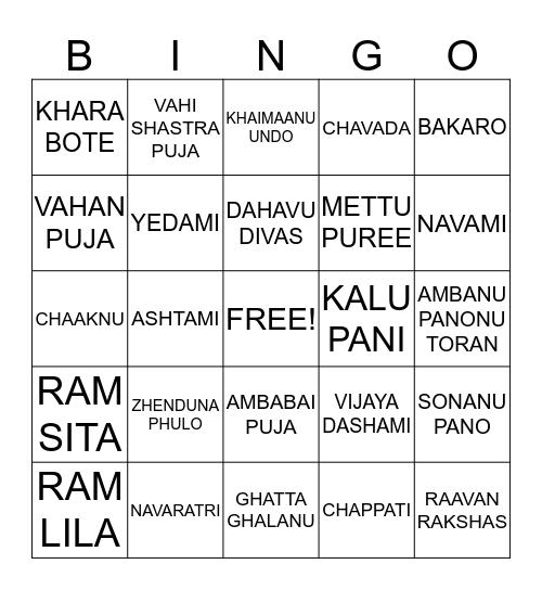 DASSARANU    BINGO Card