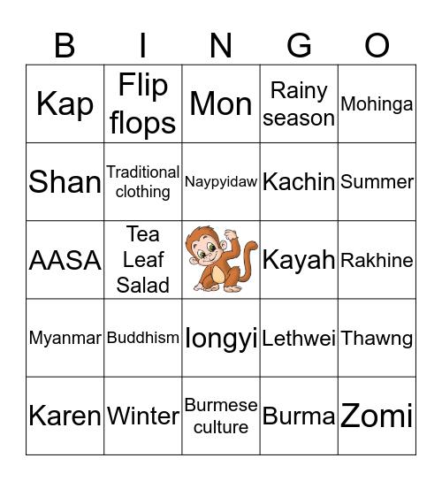 Myanmar Presentation Bingo Card
