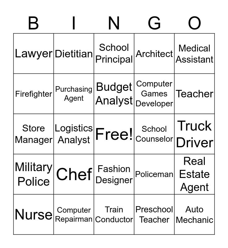 Career Bingo  Bingo Card