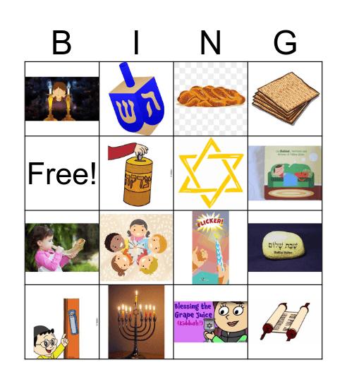 Jewish Bingo Card