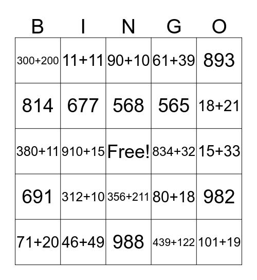 ESTIMATION BINGO! Bingo Card