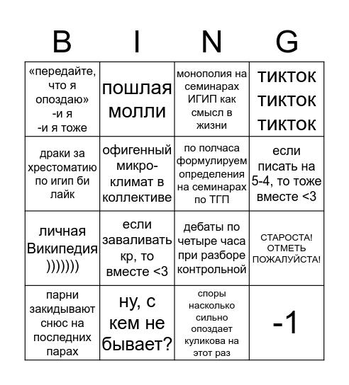 7162  Bingo Card