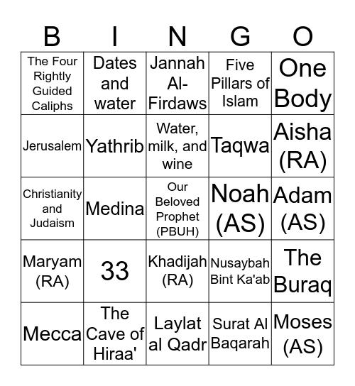Islamic Bingo! Bingo Card