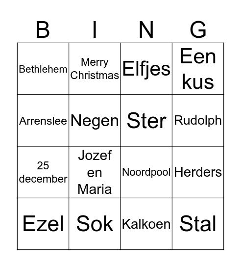 Kerstquizbingo Card