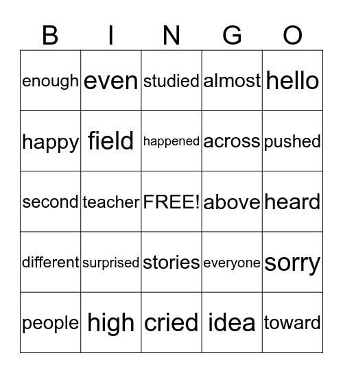Unit 6 Sight Words Bingo Card