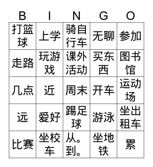 G3 Q3 S1 Bingo Card
