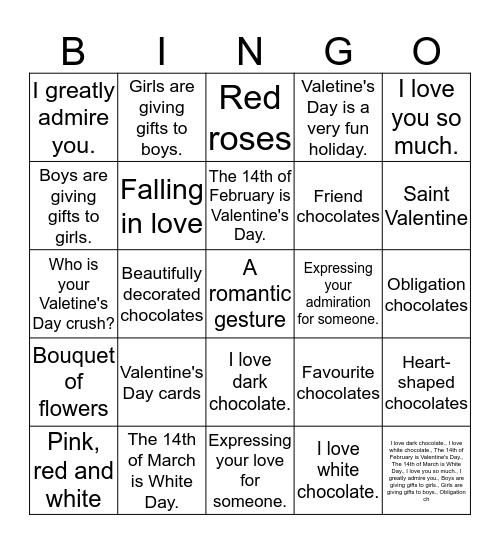 Valentines Day ♥️ Bingo Card